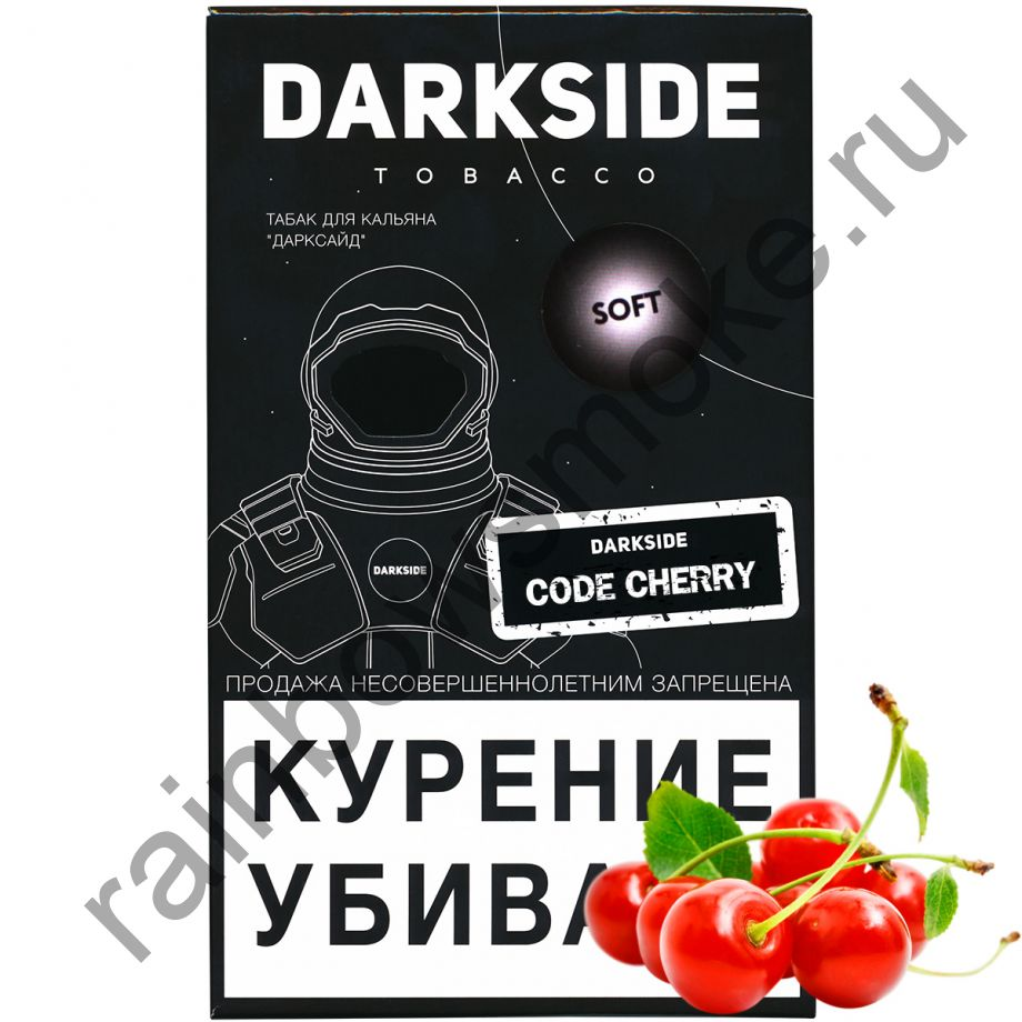 DarkSide Soft 100 гр - Code Cherry (Код Черри)