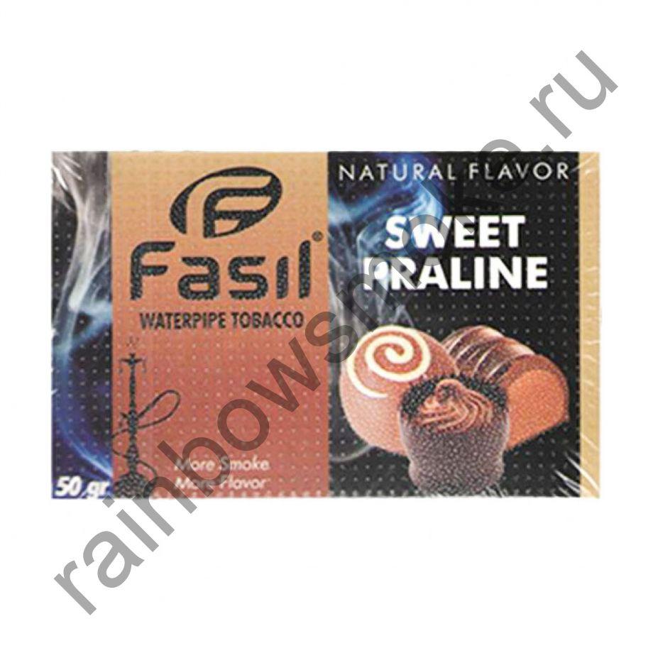 Fasil 50 гр - Sweet Praline (Сладкий Десерт)