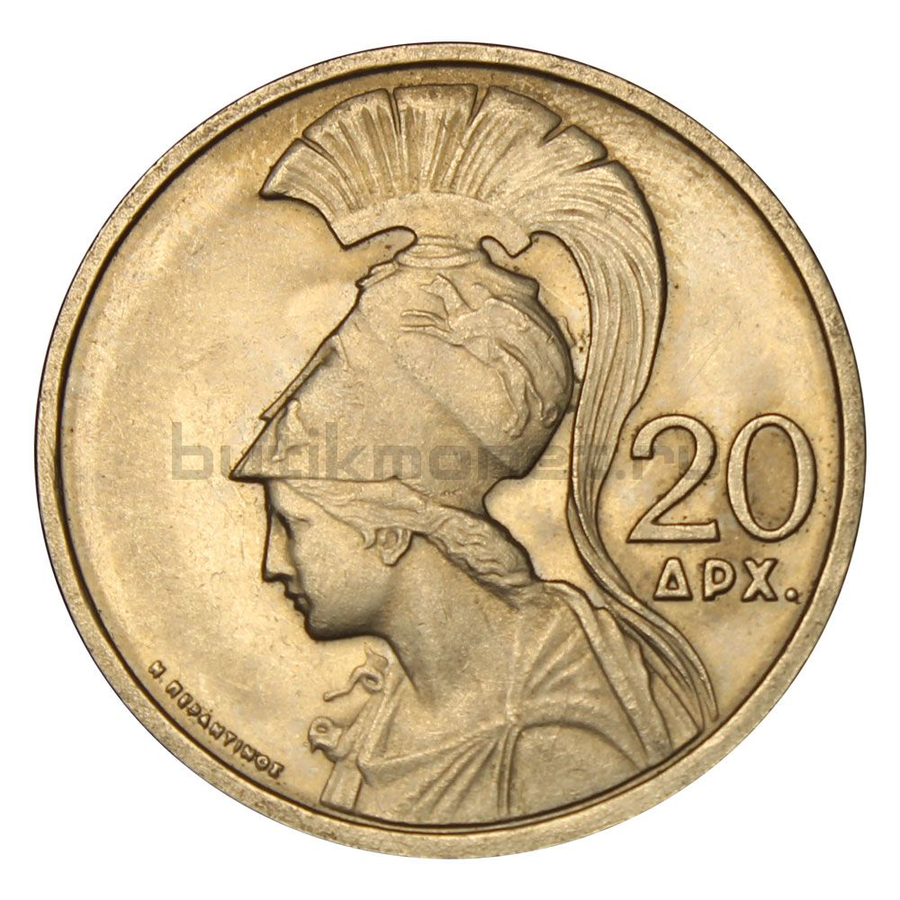 20 драхм 1973 Греция Богиня Афина