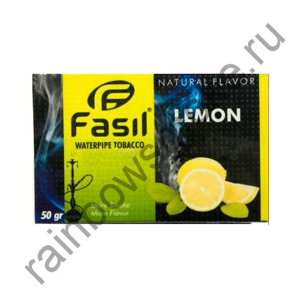 Fasil 50 гр - Lemon (Лимон)