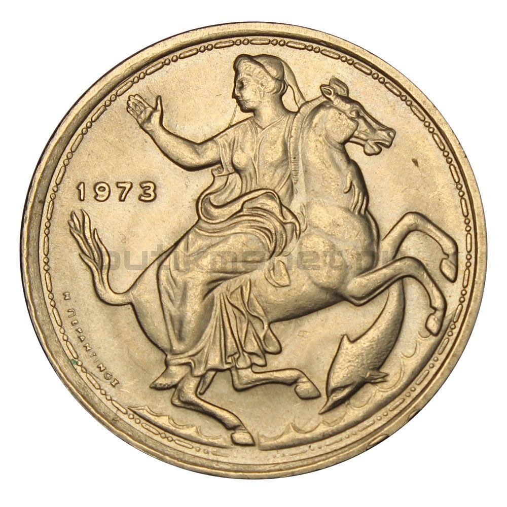 20 драхм 1973 Греция Богиня Селена