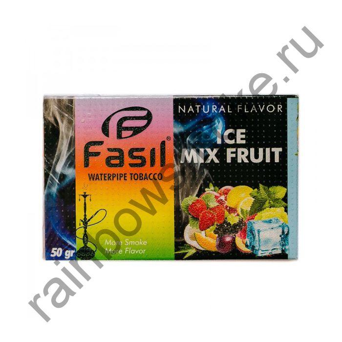 Fasil 50 гр - Ice Mix Fruit (Ледяной Фруктовый Микс)