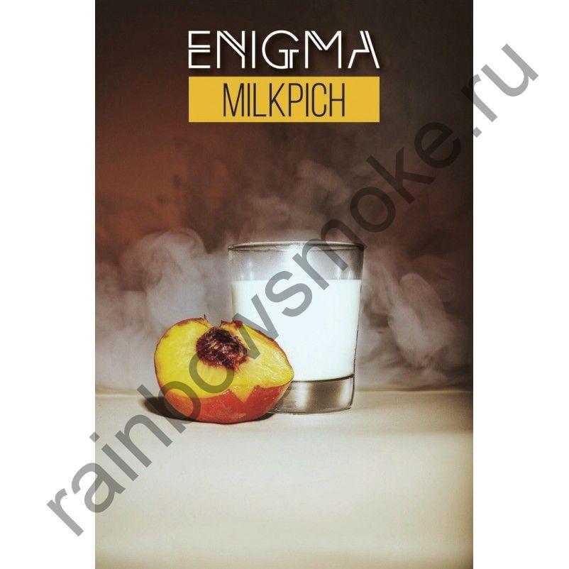 Enigma 50 гр - Milkpich (Персиковый Йогурт)