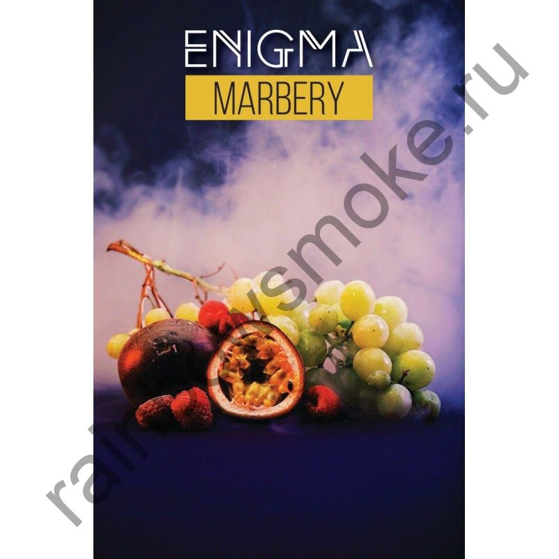 Enigma 100 гр - Marberry (Фруктовый Сорбет)