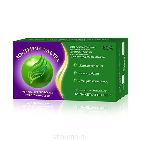 Зостерин Ультра 60% 10 пакетиков по 0,5 г