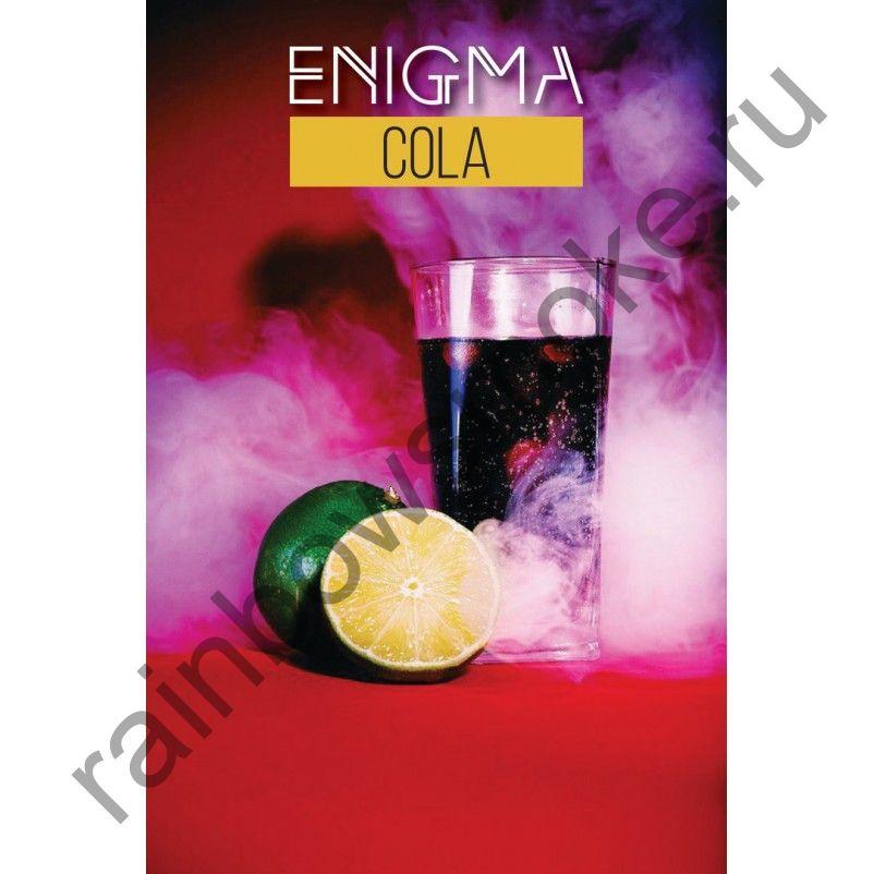 Enigma 50 гр - Cola (Кола)