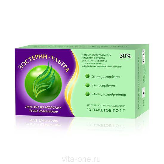 Зостерин Ультра 30% 10 пакетиков по 1 г