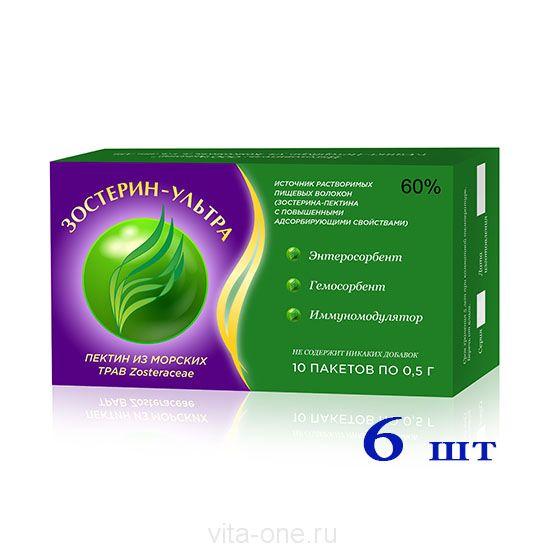 Набор 6 шт Зостерин Ультра 60% 10 пакетиков по 0,5 г