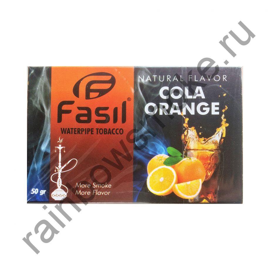 Fasil 50 гр - Cola Orange (Кола с Апельсином)
