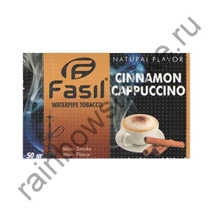 Fasil 50 гр - Cinnamon Cappuccino (Капучино с Корицей)
