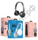 Bluetooth гарнитура стерео Borofone BO2  5.0 серый полноразмер