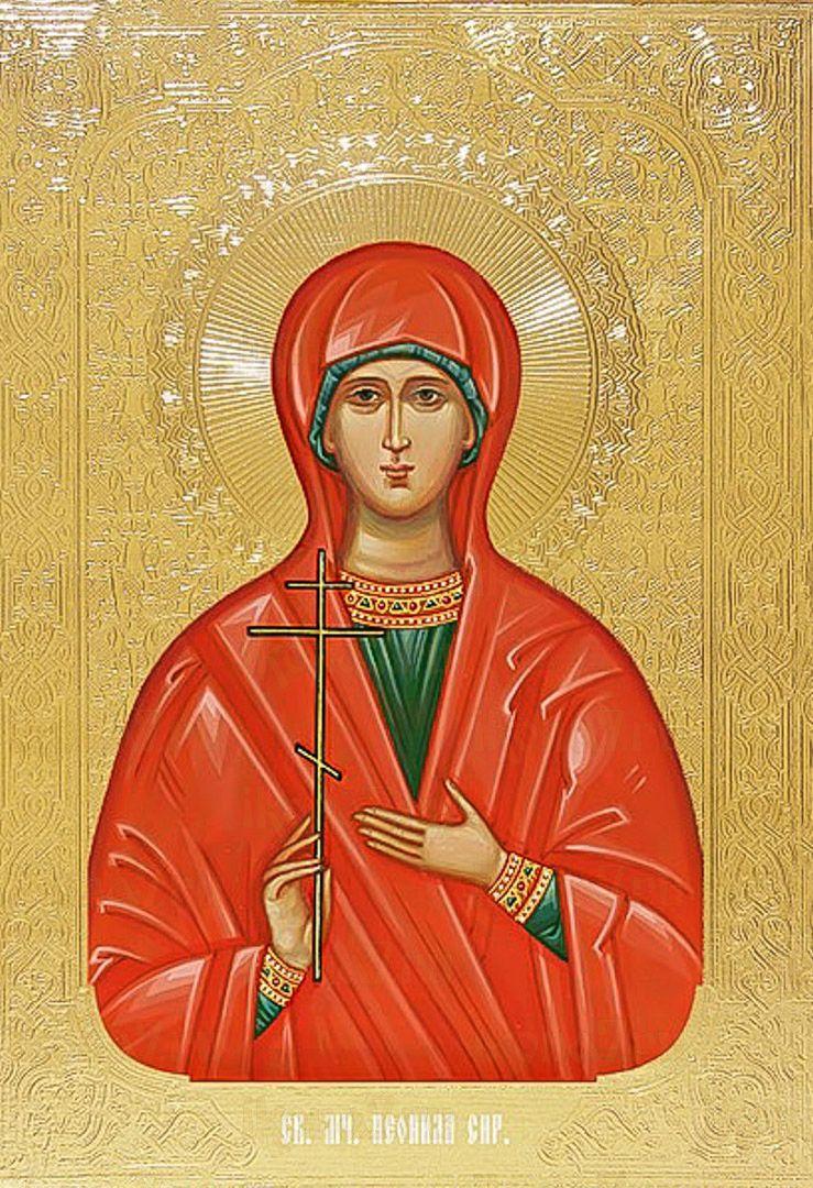 Икона Неонилла Сирийская мученица