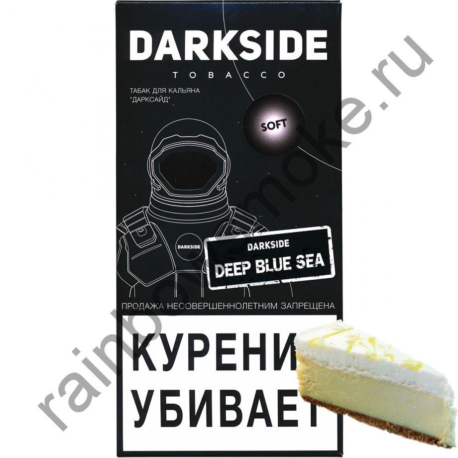 DarkSide Medium 250 гр - Deep Blue Sea (Глубокое синие море)