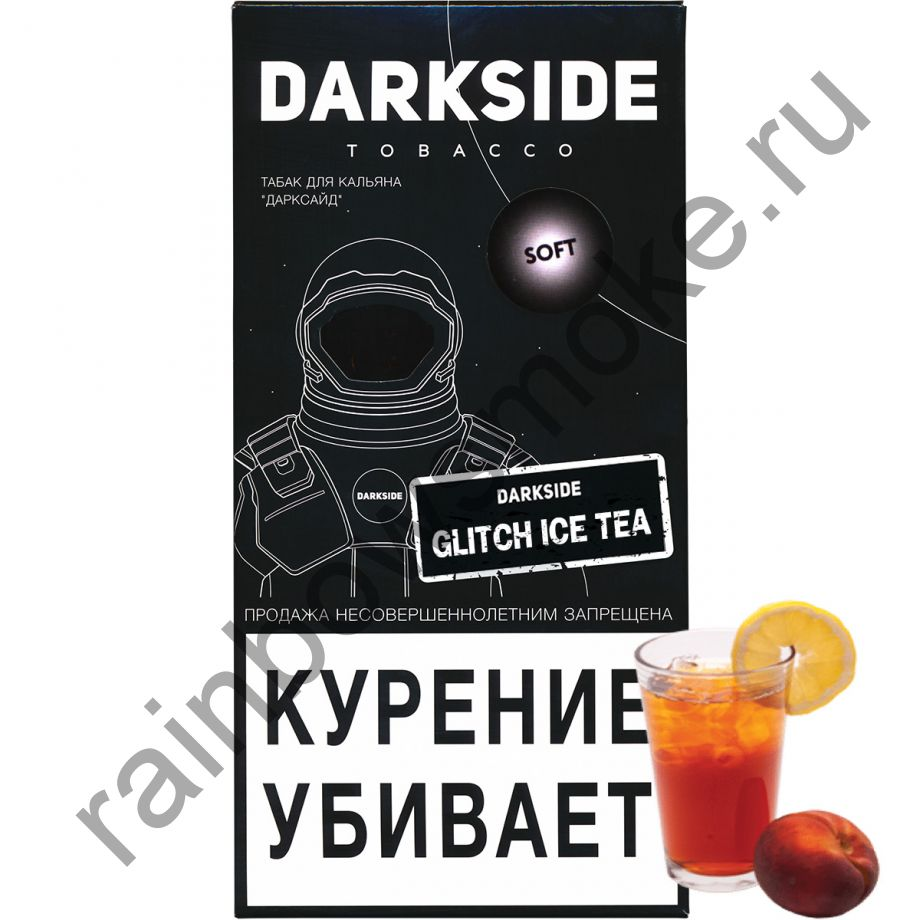 DarkSide Soft 100 гр - Glitch Ice Tea (Персиковый Чай)