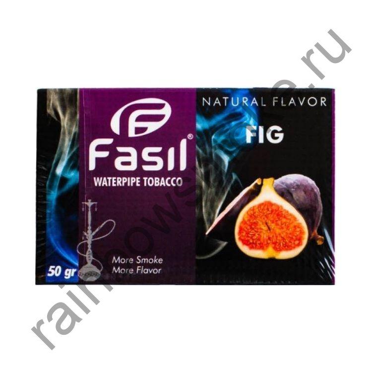 Fasil 50 гр - Fig (Инжир)