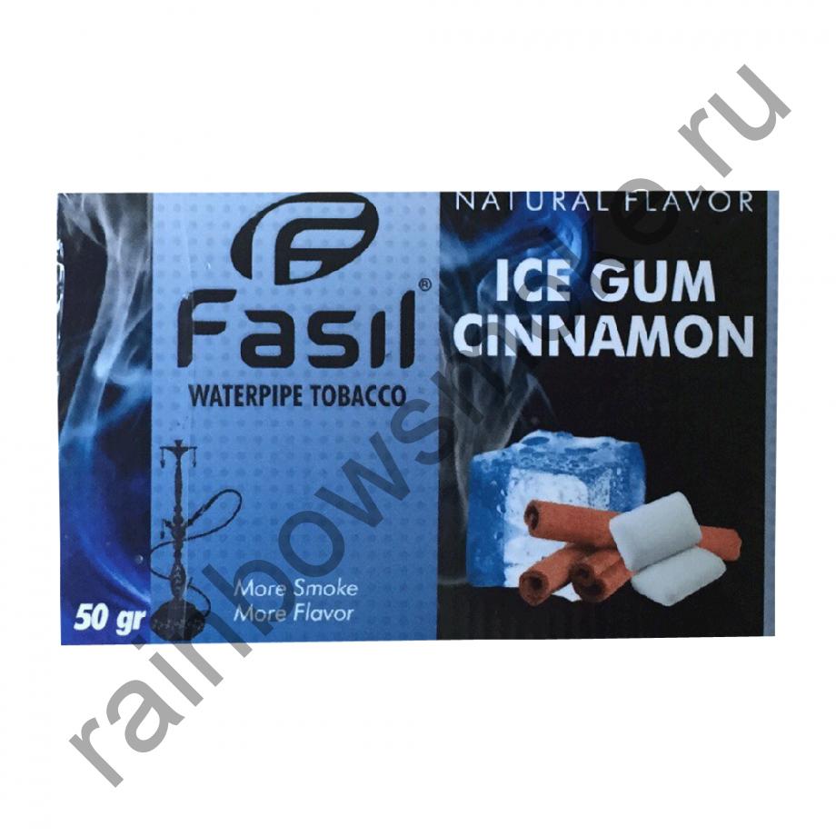 Fasil 50 гр - Ice Gum Cinnamon (Ледяная Жвачка с Корицей)