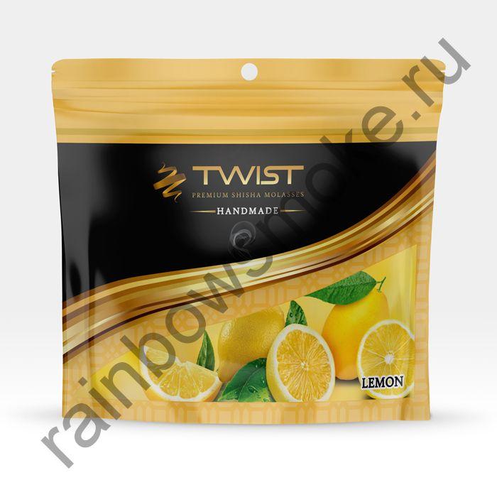 Twist 50 гр - Lemon (Лимон)