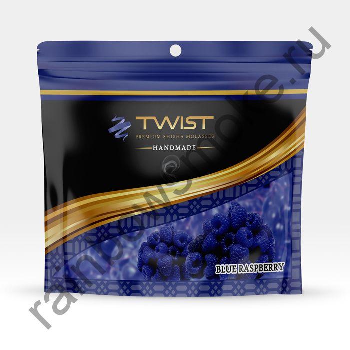 Twist 50 гр - Blue Raspberry (Голубая Малина)