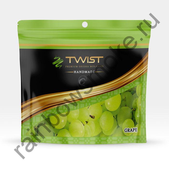 Twist 50 гр - Grape (Виноград)