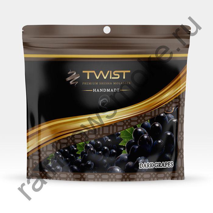 Twist 50 гр - Dark Grape (Черный виноград)