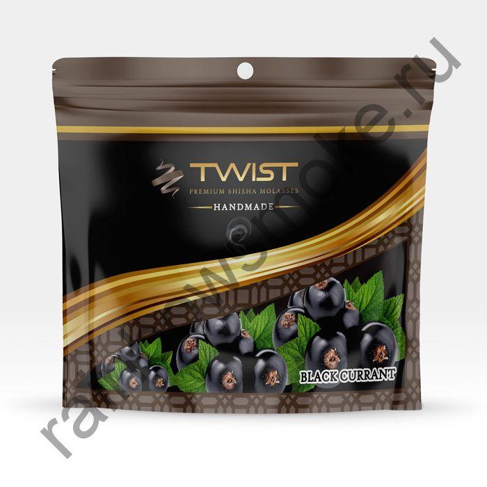 Twist 50 гр - Blackcurrant (Черная смородина)