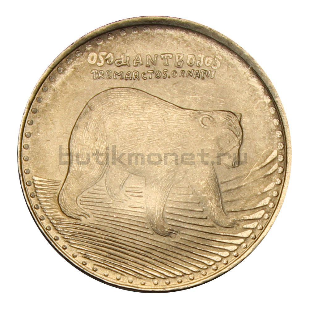 50 песо 2018 Колумбия