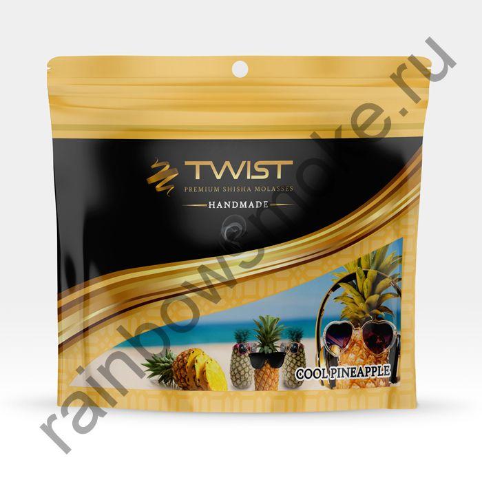 Twist 50 гр - Cool Pineapple (Прохладный Ананас)