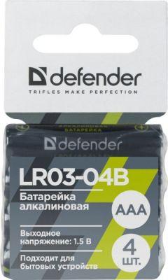 Акция!!! Батарейка алкалиновая LR03-04B AAA, в блистере 4 шт