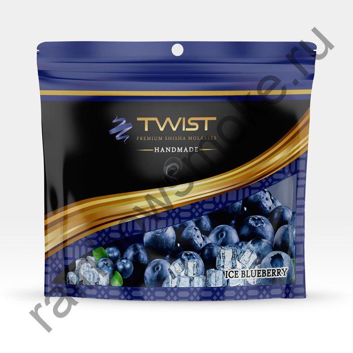 Twist 50 гр - Ice Blueberry (Лед с Черникой)