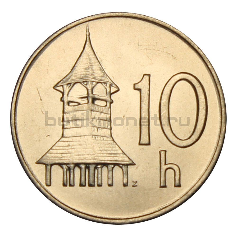 10 геллеров 1993 Словакия