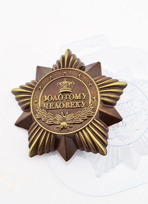 """Форма пласт """"Орден Золотому человеку"""""""