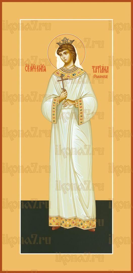 Икона Татьяна Николаевна Романова великая княжна