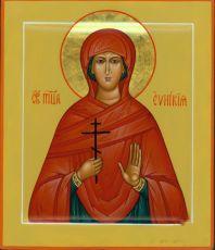 Икона Евникия Сирийская мученица
