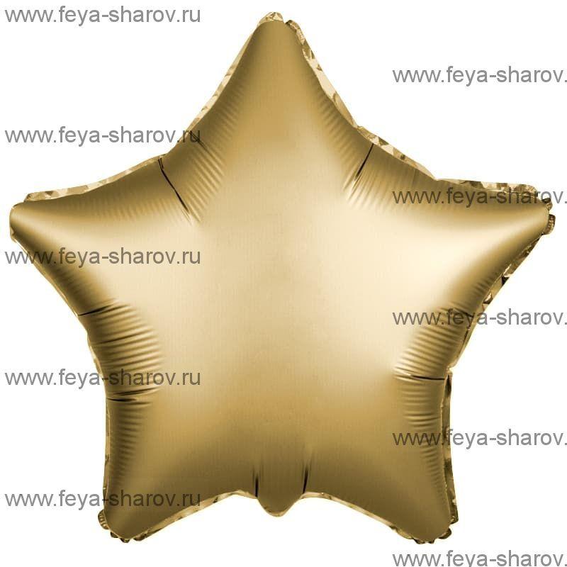 Шар Золото Сатин 46 см