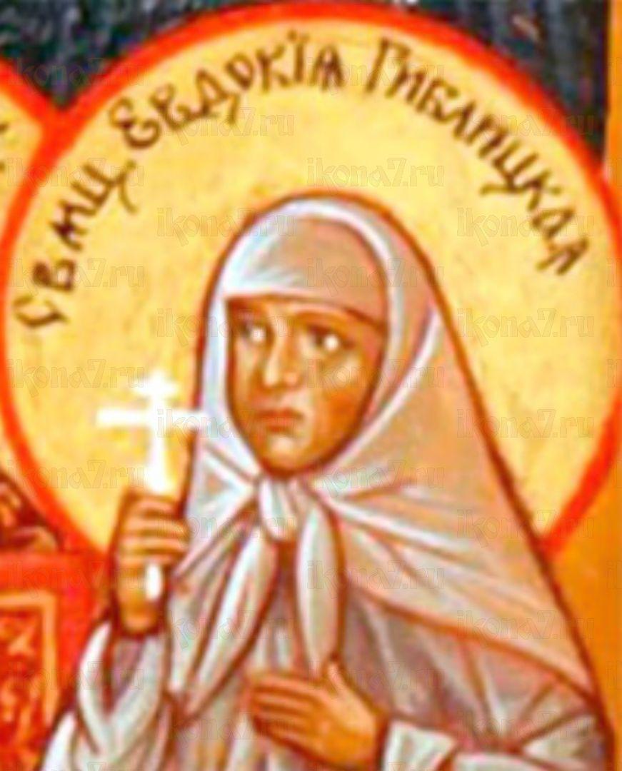 Икона Евдокия Габлицкая преподобномученица