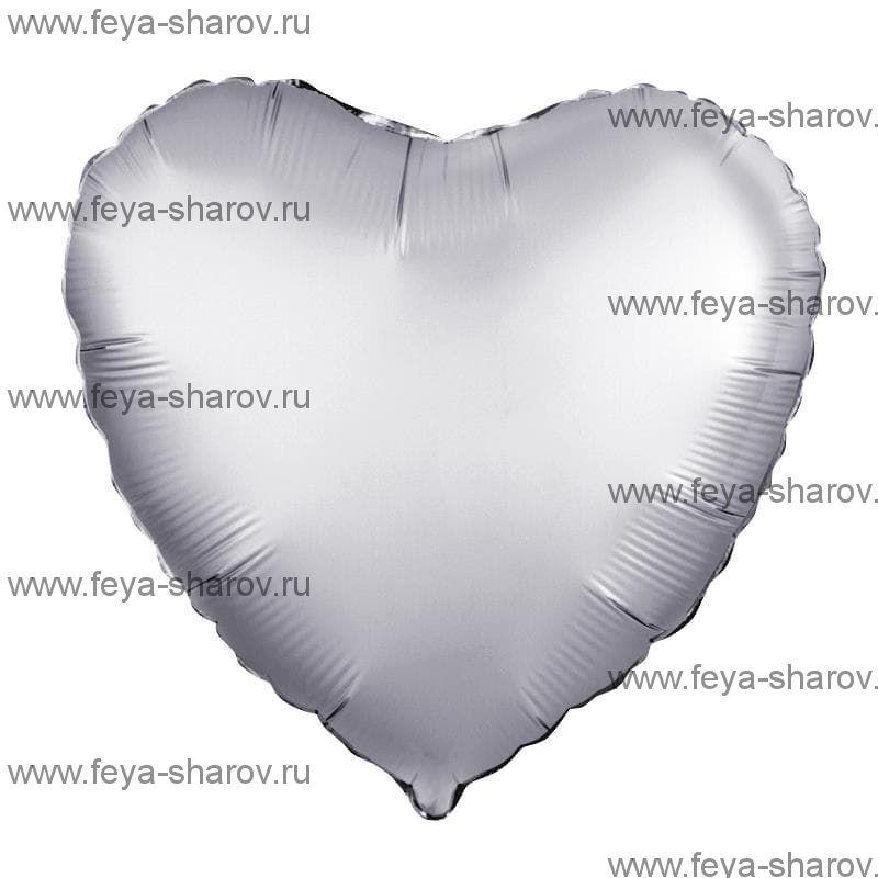 Шар Платина Сатин 46 см