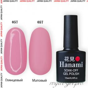 Гель лак HANAMI M057