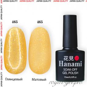 Гель лак HANAMI M465