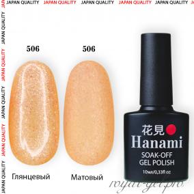 Гель лак HANAMI M506