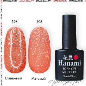 Гель лак HANAMI M508