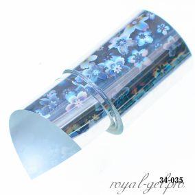 Фольга для литья Hanami голографическая, Цветочки, серебро 1м.