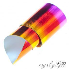 Фольга для литья Hanami глянцевая, градиент (розовый, красный, жёлтый) 1м.