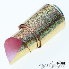 Фольга для литья Hanami голографическая, Мелкий песок, светлое золото 1м.