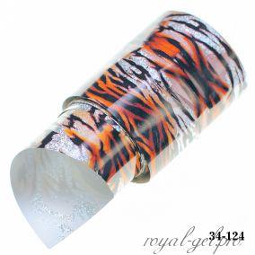Фольга для литья Hanami голографическая, Тигр 1м.