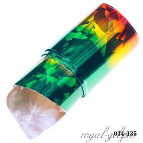 Фольга для литья Hanami голографическая, Битое Стекло, градиент (красный, жёлтый, зелёный) 1м