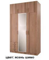 Шкаф 3-х створчатый с ящиками (БТС)