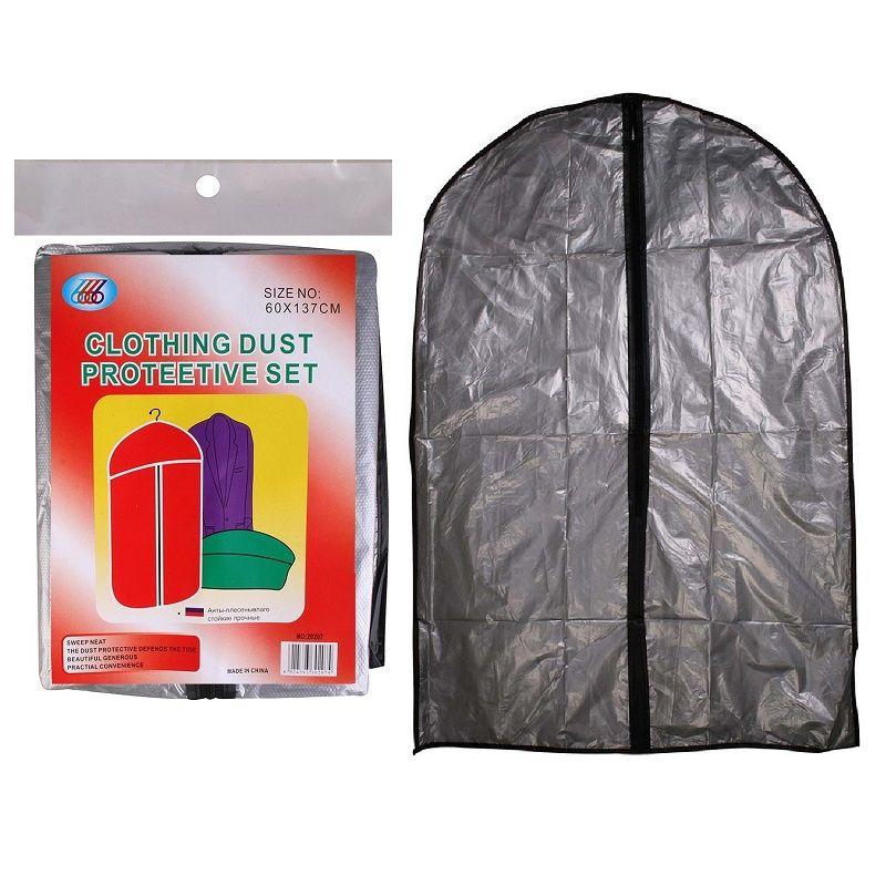 Полиэтиленовый чехол для одежды на молнии, 60Х137 см, цвет серый