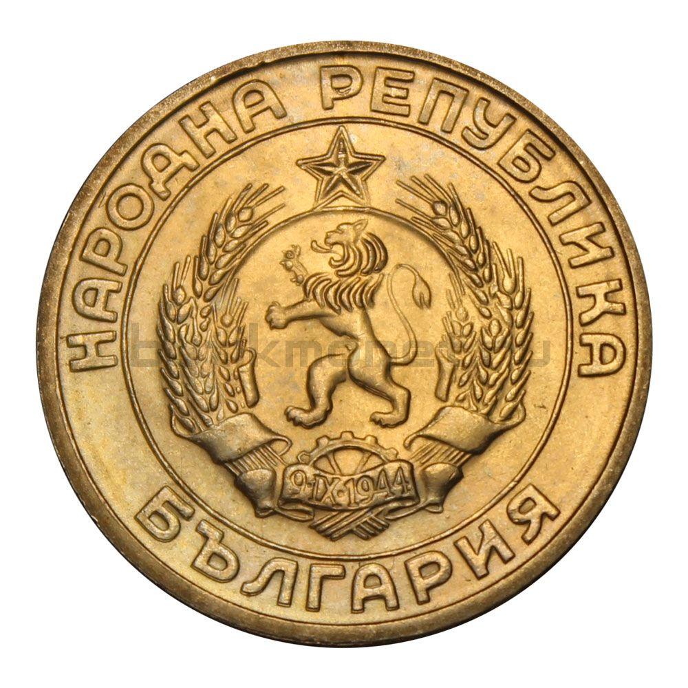 50 стотинок 1959 Болгария