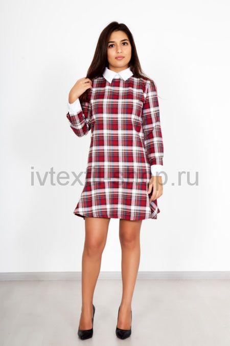 e6cd12f4ce9 Купить недорого модное женское платье