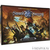 Клинок и Колдовство Sword&Sorcery